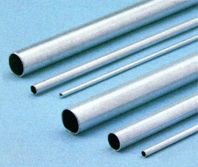 Aluminium Rohr 2,5x2,1x1000mm