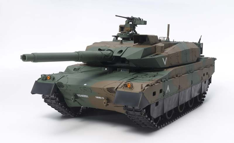 JGSDF Type 10 Tank 1:16 RC Full Option Panzer Bausatz