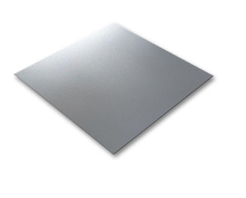 Alu-Blech 200x200x0.6mm