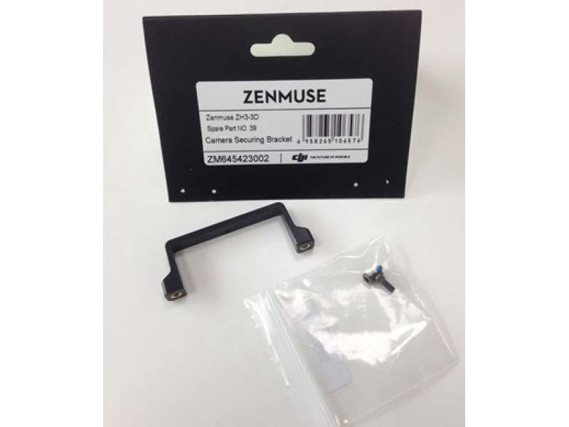 Zenmuse H3-3D Kamerabügel