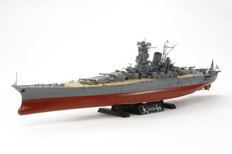 Japanisches Schlachtschiff Yamato Plastikbausatz 1/350