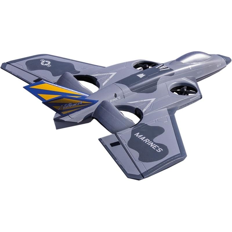 FV-31 Cypher Vtol Super Flugmodell 970m PNP grau/marines