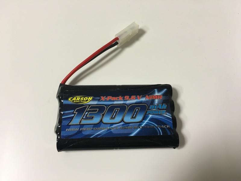 Power Pack 1300mAh 9,6V