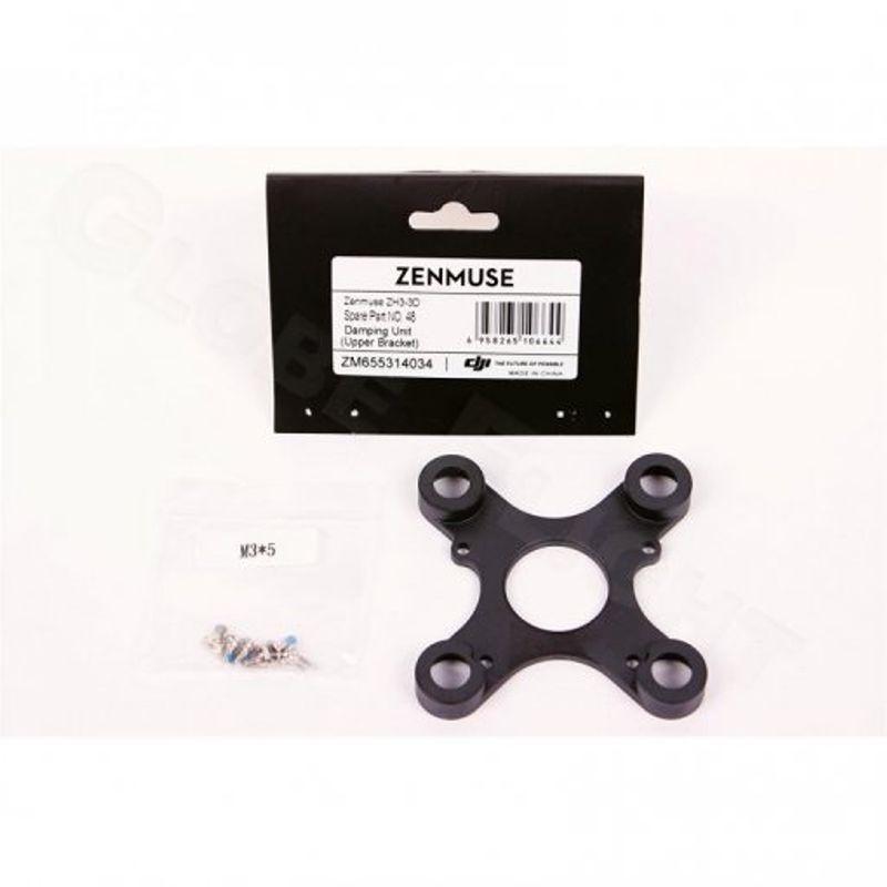 Zenmuse H3-3D / H4-3D Haltekreuz oben (PART48)DJI Zenmu